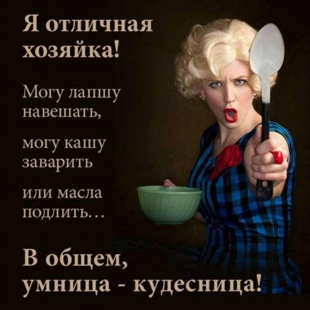 Женский юмор. Нежный юмор. Подборка №milayaya-16540818102019