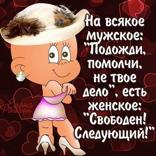 Женский юмор. Нежный юмор. Подборка milayaya-milayaya-23470525102019-2 картинка milayaya-23470525102019-2