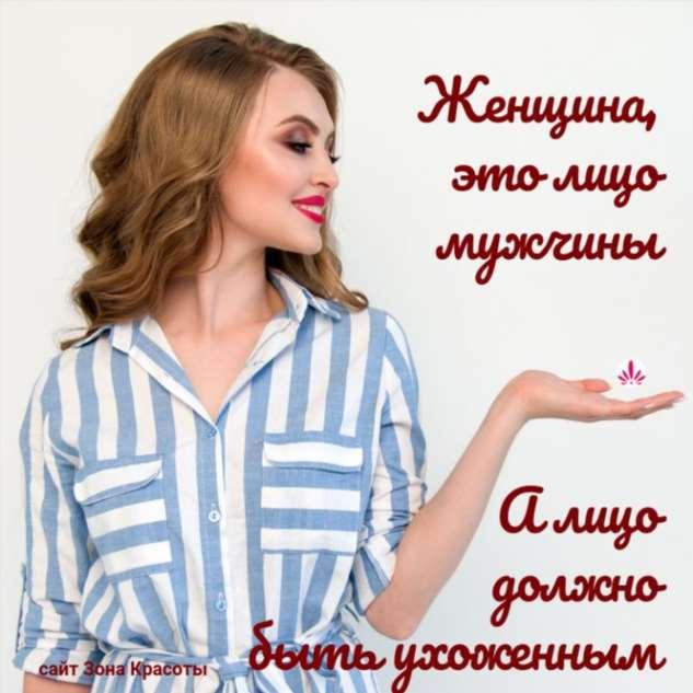 Женский юмор. Нежный юмор. Подборка №milayaya-29210622102019