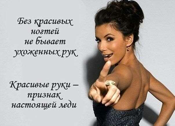 Прикольные объявления (салон красоты). Женская подборка milayaya-milayaya-29270528102019-5 картинка milayaya-29270528102019-5