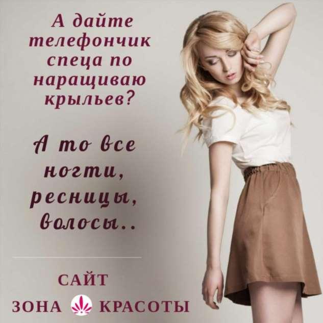 Женский юмор. Нежный юмор. Подборка milayaya-milayaya-36200622102019-13 картинка milayaya-36200622102019-13