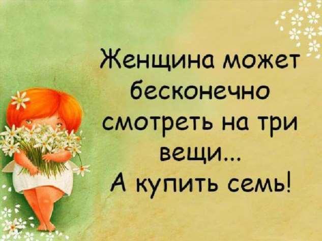 Женский юмор. Нежный юмор. Подборка milayaya-milayaya-36200622102019-14 картинка milayaya-36200622102019-14