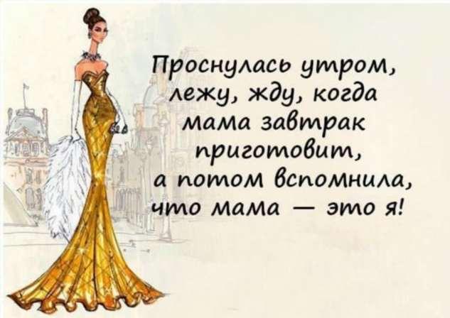 Женский юмор. Нежный юмор. Подборка milayaya-milayaya-36200622102019-2 картинка milayaya-36200622102019-2