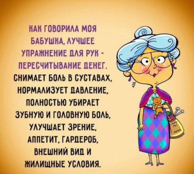 Женский юмор. Нежный юмор. Подборка milayaya-milayaya-36200622102019-4 картинка milayaya-36200622102019-4