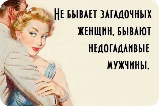 Женский юмор. Нежный юмор. Подборка №milayaya-42490531102019