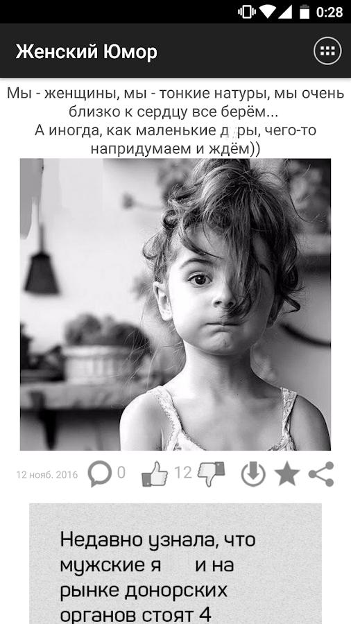 Женский юмор. Нежный юмор. Подборка milayaya-milayaya-59460528102019-15 картинка milayaya-59460528102019-15