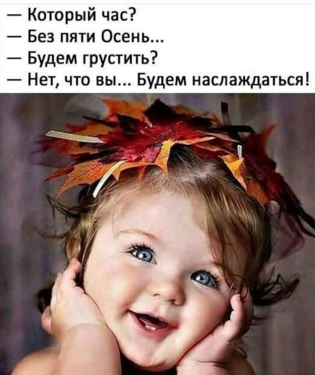 Женский юмор. Нежный юмор. Подборка milayaya-milayaya-59460528102019-6 картинка milayaya-59460528102019-6