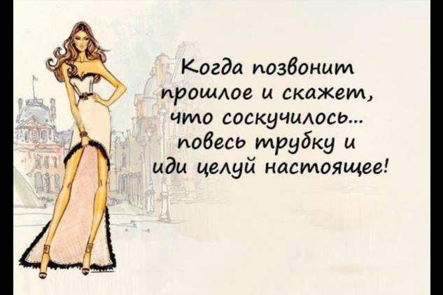 Женский юмор. Нежный юмор. Подборка milayaya-milayaya-59460528102019-7 картинка milayaya-59460528102019-7