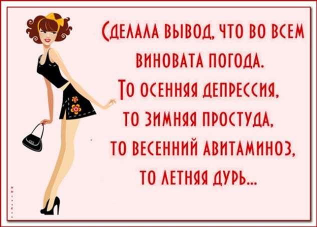 Женский юмор. Нежный юмор. Подборка milayaya-milayaya-59460528102019-8 картинка milayaya-59460528102019-8