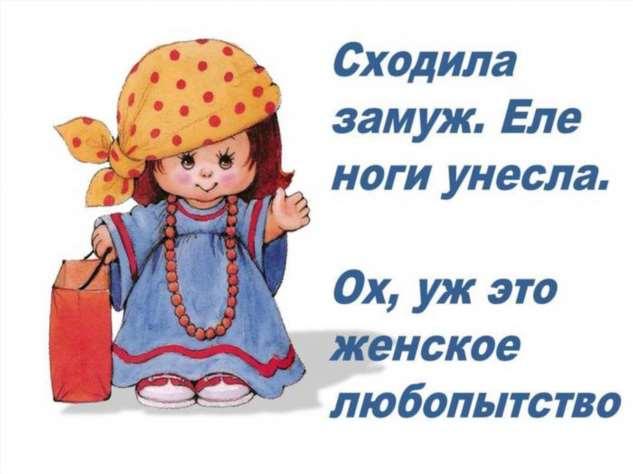 Женский юмор. Нежный юмор. Подборка №milayaya-03480521112019