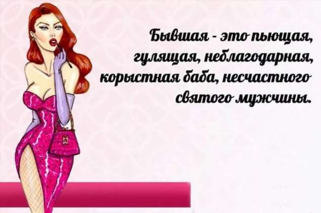 Женский юмор. Нежный юмор. Подборка milayaya-milayaya-03480521112019-16 картинка milayaya-03480521112019-16