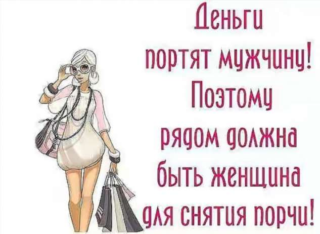 Женский юмор. Нежный юмор. Подборка milayaya-milayaya-03480521112019-3 картинка milayaya-03480521112019-3