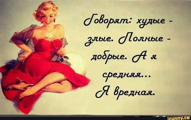 Женский юмор. Нежный юмор. Подборка milayaya-milayaya-03480521112019-6 картинка milayaya-03480521112019-6