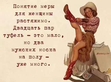 Женский юмор. Нежный юмор. Подборка milayaya-milayaya-03480521112019-7 картинка milayaya-03480521112019-7