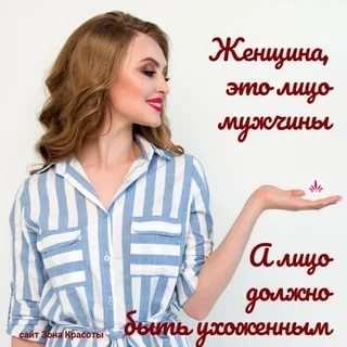 Женский юмор. Нежный юмор. Подборка milayaya-milayaya-03480521112019-8 картинка milayaya-03480521112019-8