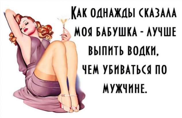 Женский юмор. Нежный юмор. Подборка №milayaya-09031009112019