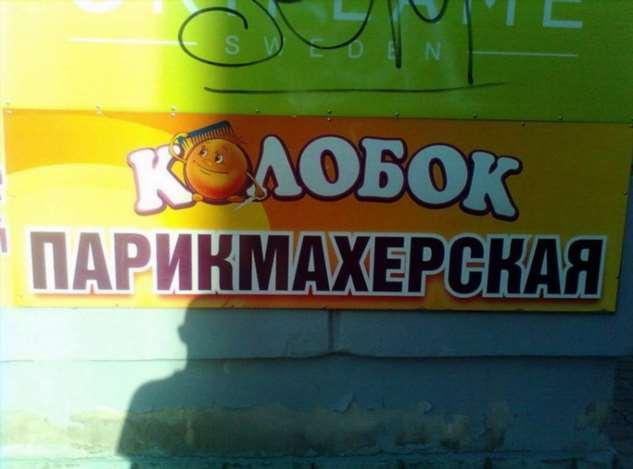 Прикольные объявления (салон красоты). Женская подборка №milayaya-12210521112019