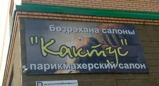 Прикольные объявления (салон красоты). Женская подборка milayaya-milayaya-12210521112019-20 картинка milayaya-12210521112019-20