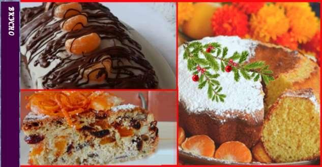 Праздничная выпечка: 3 рецепта мандариновых пирогов