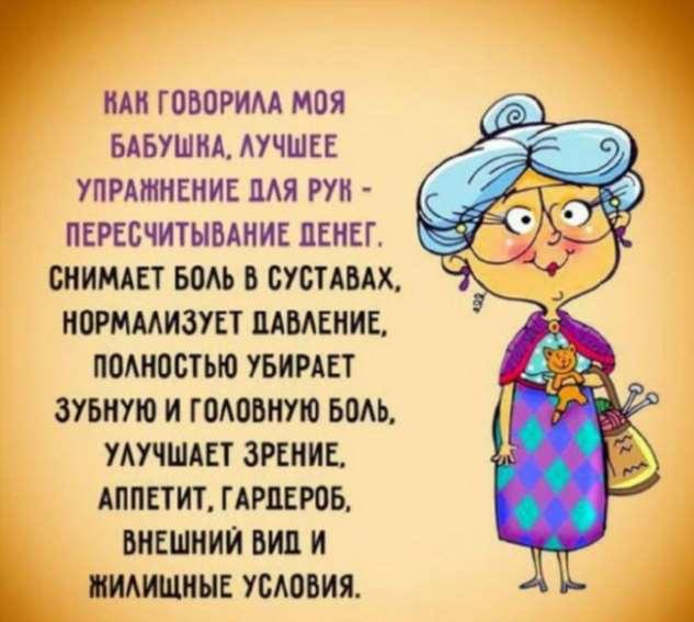 Женский юмор. Нежный юмор. Подборка milayaya-milayaya-20480503112019-8 картинка milayaya-20480503112019-8