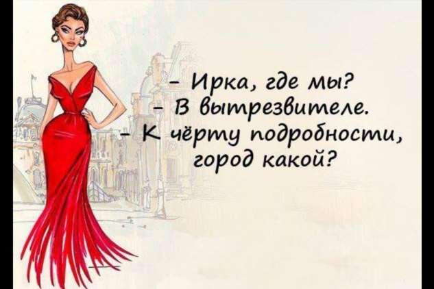 Женский юмор. Нежный юмор. Подборка №milayaya-22480521112019