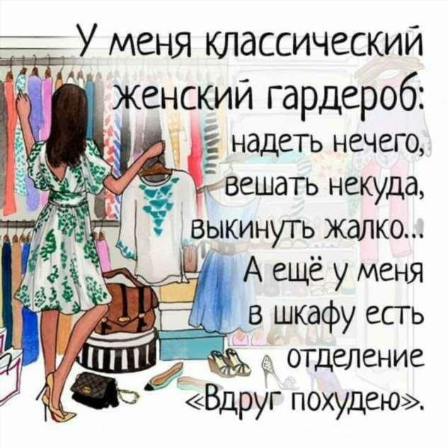 Женский юмор. Нежный юмор. Подборка milayaya-milayaya-41480515112019-12 картинка milayaya-41480515112019-12