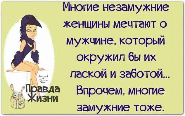 Женский юмор. Нежный юмор. Подборка milayaya-milayaya-41480515112019-14 картинка milayaya-41480515112019-14