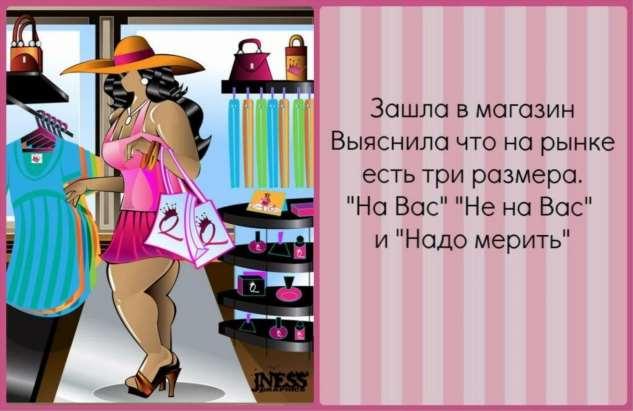 Женский юмор. Нежный юмор. Подборка milayaya-milayaya-41480515112019-17 картинка milayaya-41480515112019-17