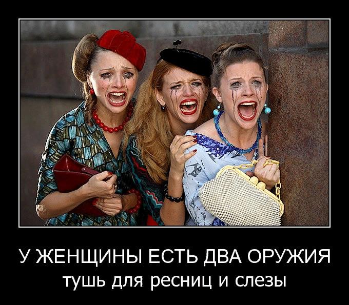 Женский юмор. Нежный юмор. Подборка milayaya-milayaya-41480515112019-18 картинка milayaya-41480515112019-18