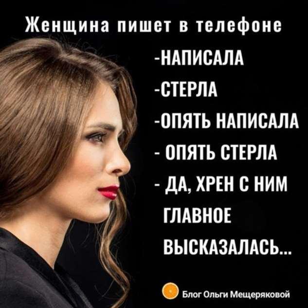 Женский юмор. Нежный юмор. Подборка milayaya-milayaya-41480515112019-2 картинка milayaya-41480515112019-2