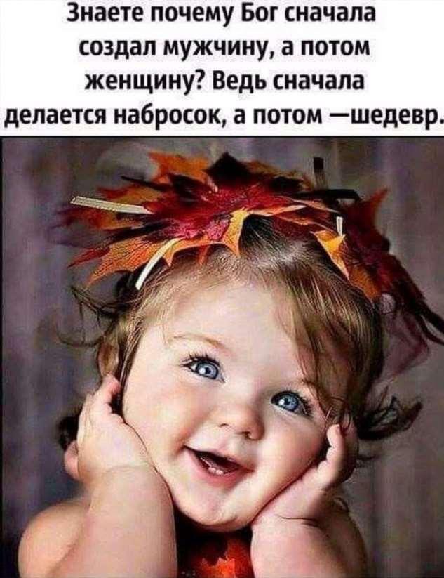 Женский юмор. Нежный юмор. Подборка milayaya-milayaya-41480515112019-5 картинка milayaya-41480515112019-5