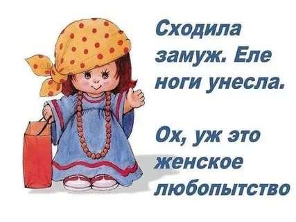 Женский юмор. Нежный юмор. Подборка milayaya-milayaya-41480515112019-8 картинка milayaya-41480515112019-8