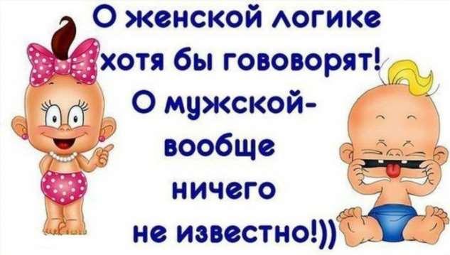 Женский юмор. Нежный юмор. Подборка milayaya-milayaya-45480503112019-0 картинка milayaya-45480503112019-0