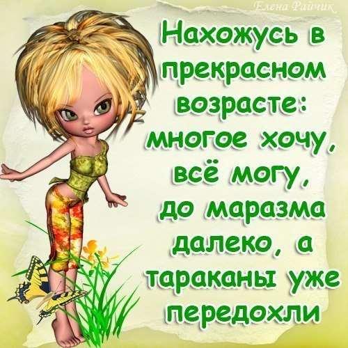 Женский юмор. Нежный юмор. Подборка milayaya-milayaya-45480503112019-10 картинка milayaya-45480503112019-10