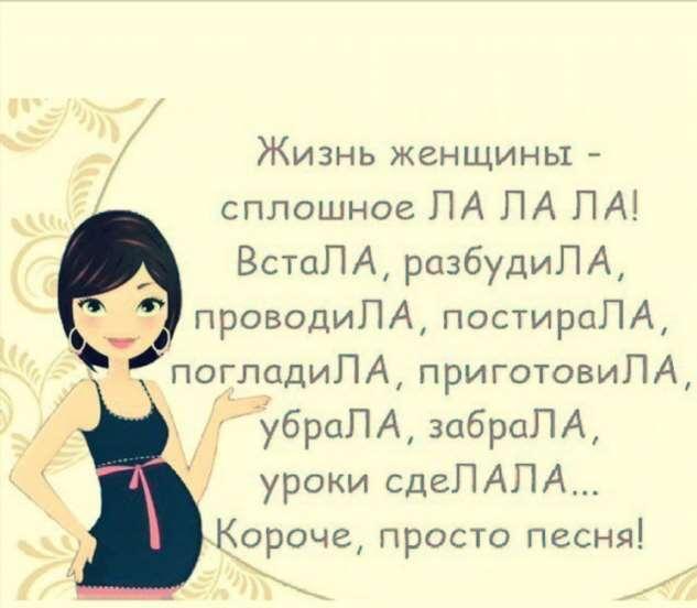 Женский юмор. Нежный юмор. Подборка milayaya-milayaya-45480503112019-3 картинка milayaya-45480503112019-3