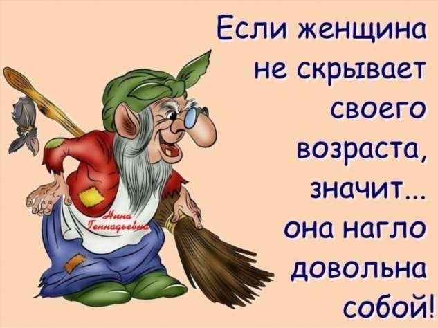 Женский юмор. Нежный юмор. Подборка milayaya-milayaya-45480503112019-6 картинка milayaya-45480503112019-6