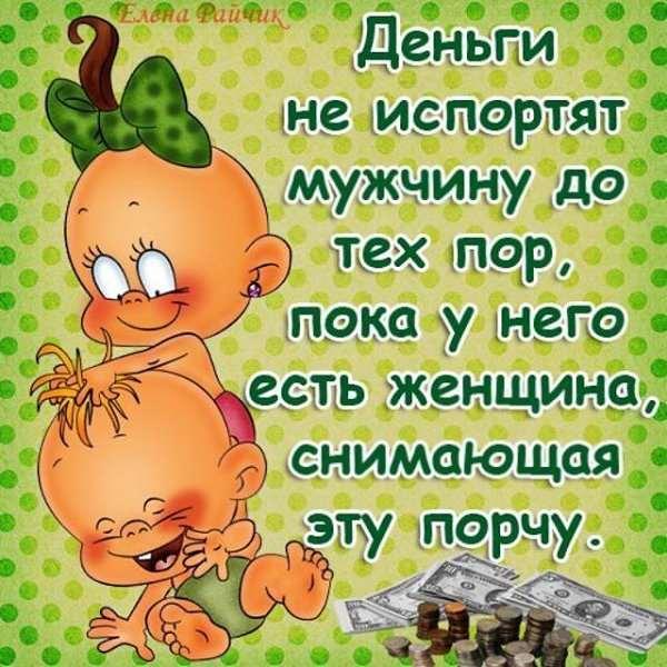 Женский юмор. Нежный юмор. Подборка №milayaya-53470506112019