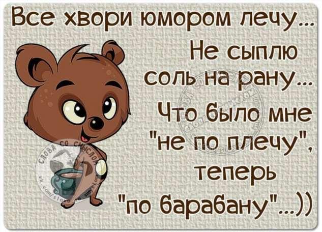 Женский юмор. Нежный юмор. Подборка milayaya-milayaya-56430530112019-2 картинка milayaya-56430530112019-2