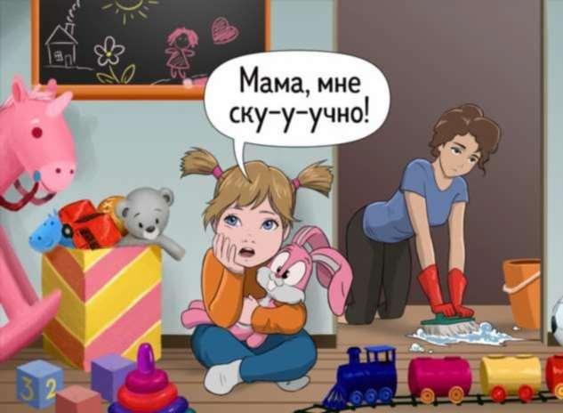 Признаки того, что вы уже успели избаловать своего ребенка