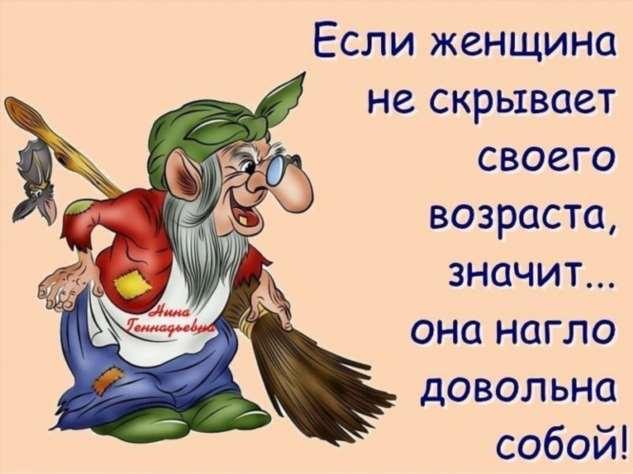 Женский юмор. Нежный юмор. Подборка №milayaya-25400521122019