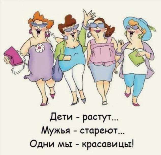 Женский юмор. Нежный юмор. Подборка milayaya-milayaya-27400527122019-10 картинка milayaya-27400527122019-10