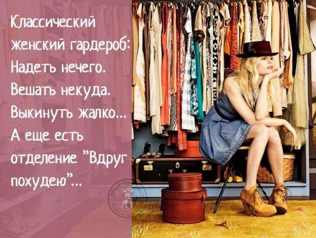 Женский юмор. Нежный юмор. Подборка milayaya-milayaya-27400527122019-16 картинка milayaya-27400527122019-16