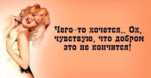 Женский юмор. Нежный юмор. Подборка milayaya-milayaya-27400527122019-8 картинка milayaya-27400527122019-8
