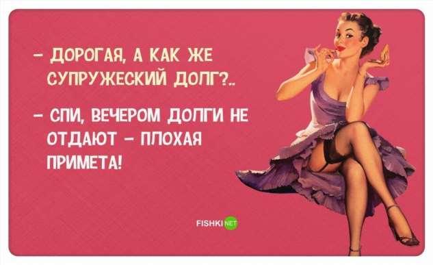 Женский юмор. Нежный юмор. Подборка milayaya-milayaya-16590815012020-12 картинка milayaya-16590815012020-12