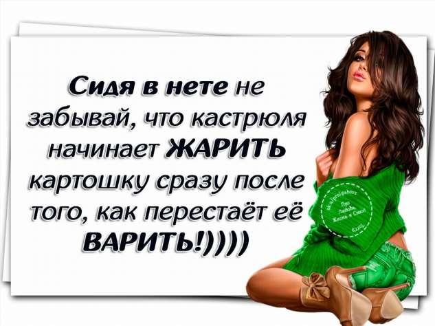 Женский юмор. Нежный юмор. Подборка milayaya-milayaya-16590815012020-17 картинка milayaya-16590815012020-17