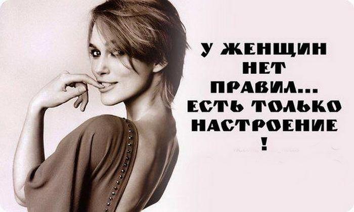 Женский юмор. Нежный юмор. Подборка milayaya-milayaya-41590815012020-1 картинка milayaya-41590815012020-1