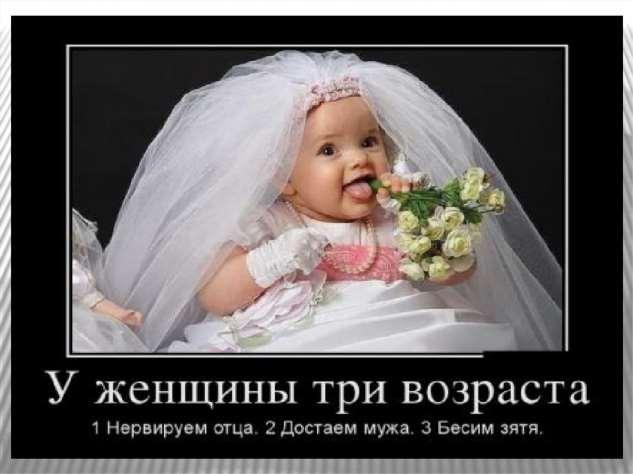 Женский юмор. Нежный юмор. Подборка milayaya-milayaya-41590815012020-10 картинка milayaya-41590815012020-10