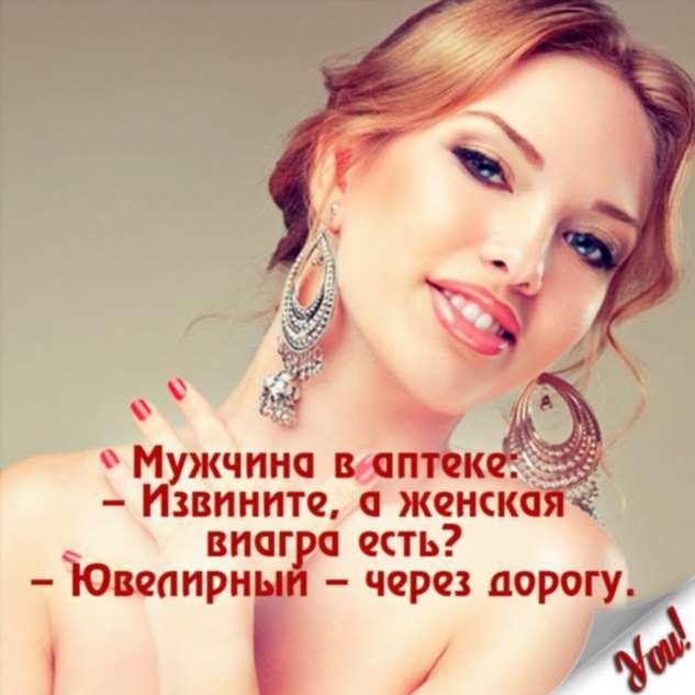 Женский юмор. Нежный юмор. Подборка milayaya-milayaya-41590815012020-13 картинка milayaya-41590815012020-13
