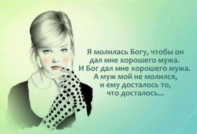Женский юмор. Нежный юмор. Подборка milayaya-milayaya-41590815012020-3 картинка milayaya-41590815012020-3