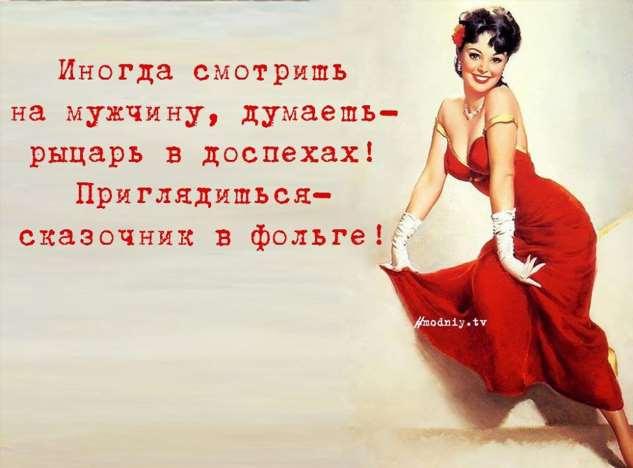 Женский юмор. Нежный юмор. Подборка milayaya-milayaya-53580815012020-1 картинка milayaya-53580815012020-1